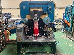 Verkauf von Verpackung DAMARC enmalladora  girsack gebrauchten Landmaschinen