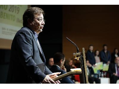 EL MINISTRO DE AGRICULTURA DEL GOBIERNO DE ESPAÑA INAUGURA AGROEXPO 2019  - 0
